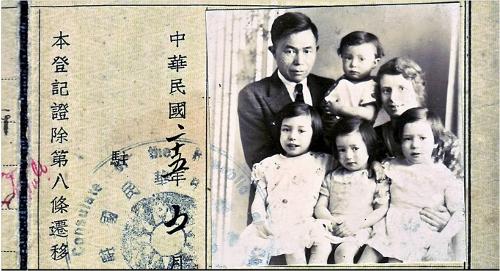 rodzina Stanleya Ah Foo, ktory przybyl do Liverpoolu w 1912
