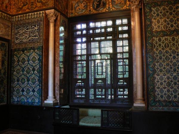 okno Arab Hall