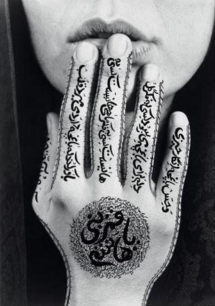 shirin neshat, untitled, 1996