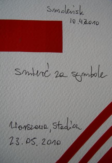 Logo rzadzi
