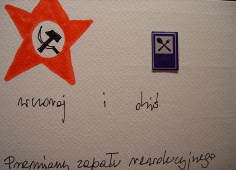 zapal rewolucyjny wczoraj i dzis
