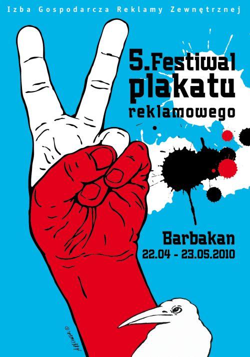 barbakan 2010