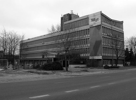 Służewiec Przemysłowy, ul.Postępu