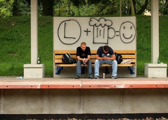 Rakowiec - stacja kolejowa