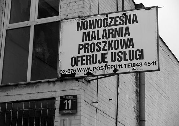 Warszawa - Służewiec Przemysłowy