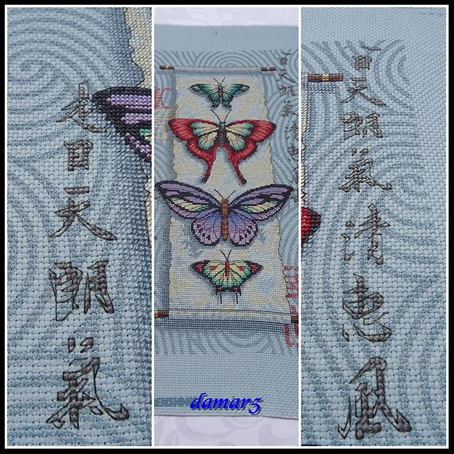 Butterfly Scroll marzec2015c