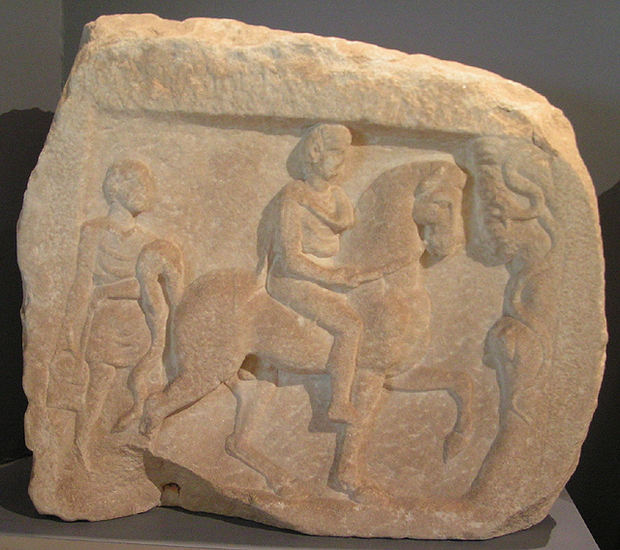 Stela macedońska