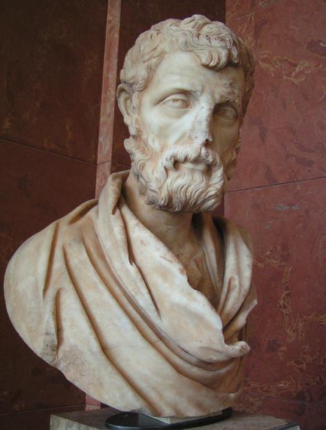 Herodes Attiikos