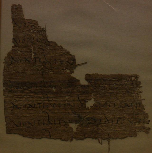 Papirus z Eneidą