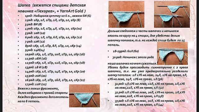 http://fotoforum.gazeta.pl/photo/7/ma/gh/n6ai/EVQT8q8dIWNHGpLpxB.png
