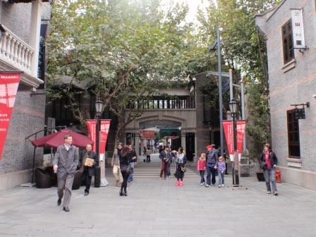 xintiandi szanghaj