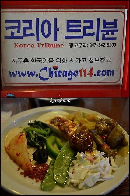 koreanski dzien_01