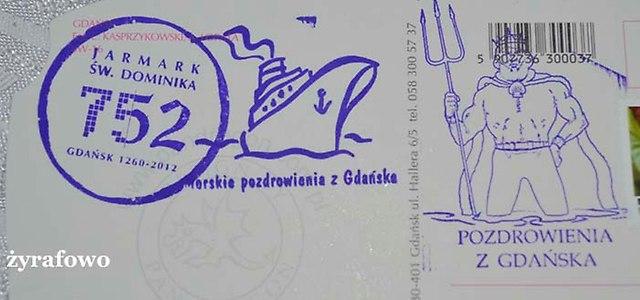 Gdansk_47