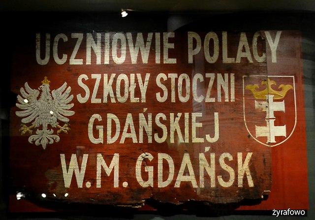 Gdansk 2016_43