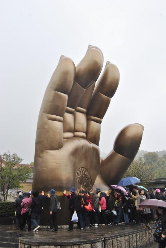 Wu Xi 09