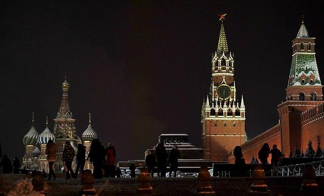 Moskwa 43