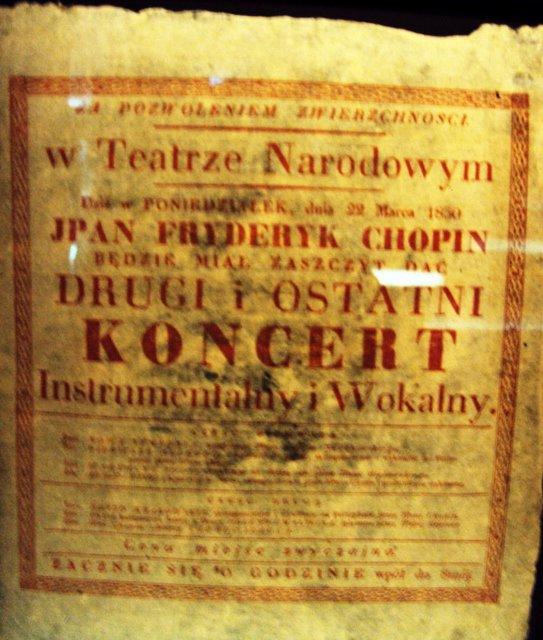 Muzeum Chopina 02