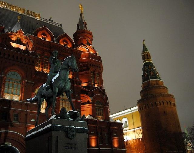 Moskwa 50