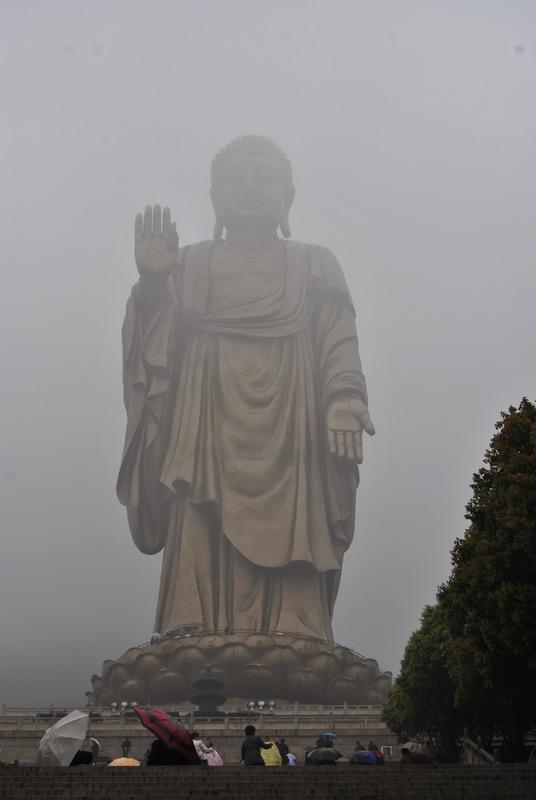 Wu Xi 12