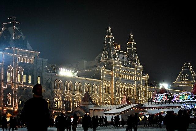 Moskwa 44